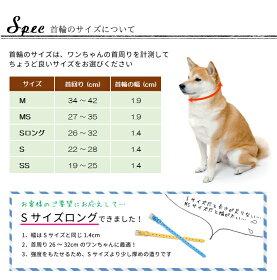 ★犬の首輪/いぬ★本格レザーの中型犬・小型犬用犬首輪★オプション迷子札(別売)有りP06Dec14