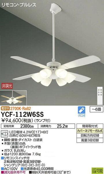 YCF-102W6SS