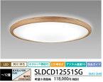 SLDCD12551SG 送料無料!NECライティング 日進木工製 天然木製枠 ナチュラルON色 シーリングライト [LED調光・調色][〜12畳][ホタルック機能付]