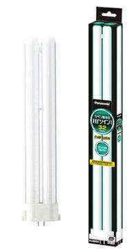 FHP32EN パナソニック 32形 Hfツイン1蛍光灯 [ナチュラル色] あす楽対応