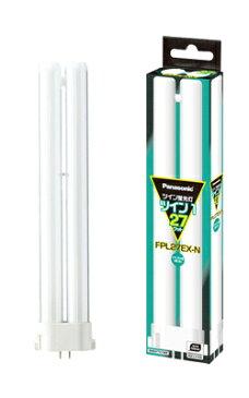 FPL27EX-N パナソニック 27形 ツイン1蛍光灯(2本ブリッジ) [ナチュラル色] あす楽対応