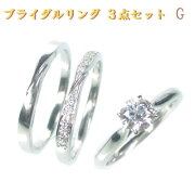 1407-01016RZDK◆エンゲージリング(婚約指輪)とマリッジリング(結婚指輪)の3点セットPt900プラチナダイヤリングH&Cダイヤモンド0.517ct