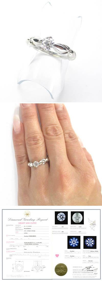 1-1407-01015 RSDM  ◆ 婚約指輪(エンゲージリング) Pt900 プラチナ リング H&C ダイヤモンド 0.355ct