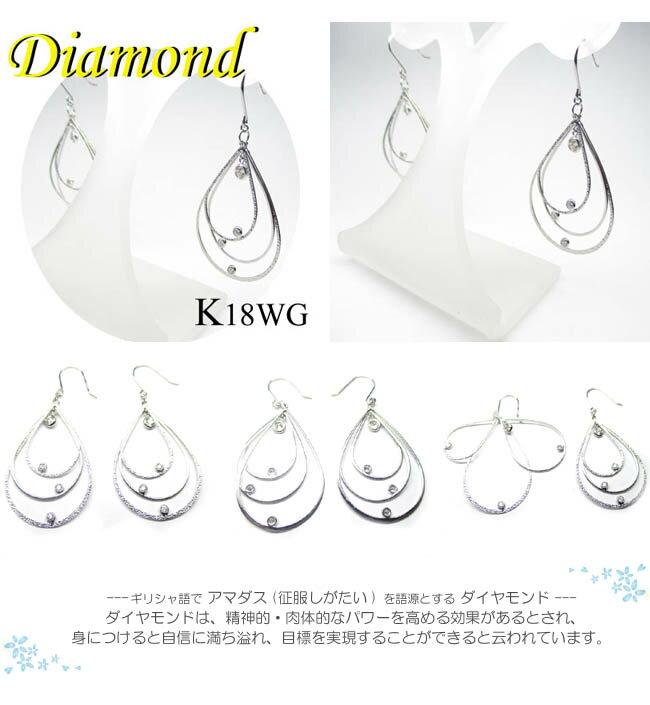 1-1705-07020 TDS  ◆  K18 ホワイトゴールド ダイヤモンド  ピアス