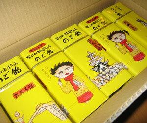 大阪のおばちゃん飴 あめ玉! のど飴5缶 ぬくもりを感じるレトロな缶 手作り のど飴。 懐かし味...