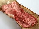黒毛和牛 クリミスジ 400g 冷蔵管理の牛肉 【すき焼き・しゃぶしゃぶ用 スライス】牛肉 ■なんば屋精肉店