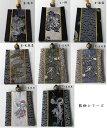 巾着袋 小 パスケース 和柄 「守り巾着」(お守入れ、免許証入れ、お金入れ)特注(オーダー)品■小室久美子