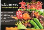 【送料無料】☆山梨B級グルメ☆鳥もつ煮4個セット【めし友】【RCP】【米】【保存食】