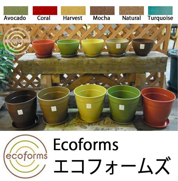 【Ecoforms(エコフォームズ)】 ポットノバ8天然素材の植木鉢ガーデニング/園芸/家庭菜園/プランター