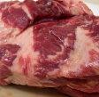 【産地直送】長州ジビエ 猪肩ロース肉 1000gイノシシ肉 山口県下関産 【精肉】【加工可能】【10P18Jun16】