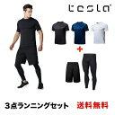 [TESLA] テスラ スポーツシャツ人気の3点ランニングセ