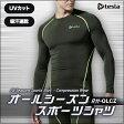 (テスラ)TESLA オールシーズンラウンドネック スポーツシャツ [UVカット・吸汗速乾] コンプレッションウェア 加圧インナーR11-OLCZ