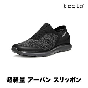 TESLA テスラ 超軽量 アーバン スリッポン スニーカー RXシリーズ RX255-BLK