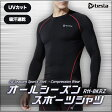 (テスラ)TESLA オールシーズンラウンドネック スポーツシャツ [UVカット・吸汗速乾] コンプレッションウェア R11