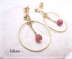 hk-10ルビーとチェーンのフープピアス-hikari-ひかり[天然石アクセサリー]