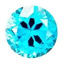 カラーダイヤモンド 【ラウンドカット】 ルース アクアブルー 2.8mm 天然石 アクセサリー diac-aqb-28