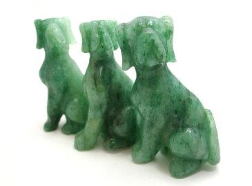 グリーンアヴェンチュリン 【彫刻1点もの】 犬 ドッグ いぬ 天然石 原石 コレクション 置物 インテリア