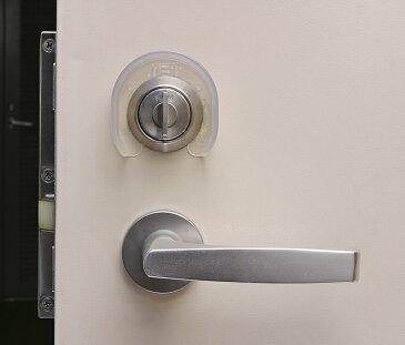 NLS サムターンカバー DS−TH−1【防犯・鍵・施錠・トイレ・手摺・手すり】