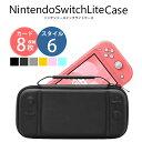 Nintendo Switch Lite 任天堂 ニンテンド...