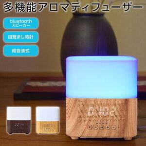 コンパクトで多機能なUSB卓上加湿器超音波式静音LEDライト【あす楽対応】【送料無料】