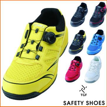 【 ダイヤル式 】ジャパーナ 安全靴 イグニオ IGS1015TGF   スニーカー メッシュ メンズ レディース 女 軽量 樹脂先芯 蒸れない 短靴 中敷 現場 作業靴 作業用 ワークシューズ セーフティーシューズ プロテクティブスニーカー