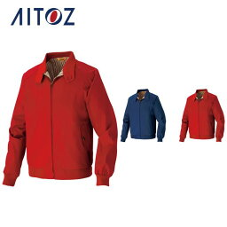 AZ-2110 アイトス ブルゾン | 作業着 作業服 オフィス ユニフォーム メンズ レディース