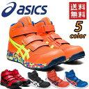 アシックス asics 作業靴 安全靴 ウィンジョブ FCP203 |...
