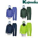 カジメイク Kajimeiku No.3400 レインウェア...