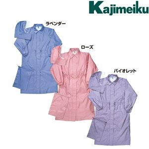 カジメイク Kajimeiku No.7400 レインウェア プラムコート | レインコート カッパ 雨具 合羽 レディース 自転車 通学 バイク 作業 現場 仕事 ビジネス 防水 蒸れない 梅雨 雨 台風 登山 ハイキング アウトドア