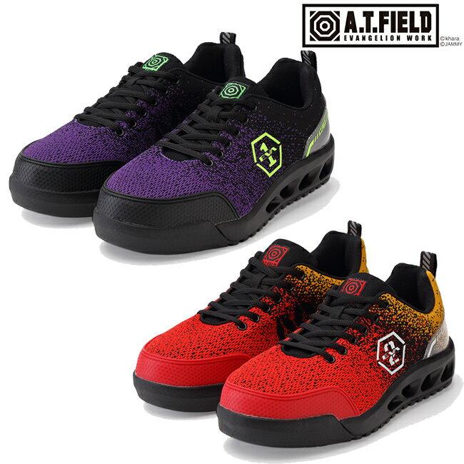 作業靴・安全靴, 安全靴  MANDAM A.T.FIELD PS001E JSAA