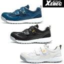XEBEC ジーベック 男女兼用 静電 安全靴 85112 ...