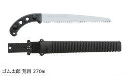 シルキー102-27ゴム太郎荒目本体270mm