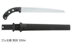 シルキー102-30ゴム太郎荒目本体300mm