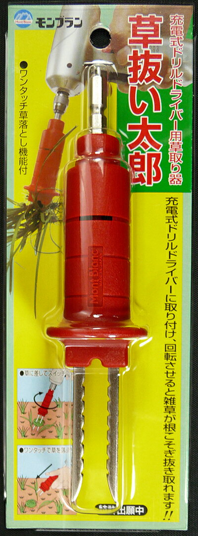 土工農具, 根切  35089 ZB-1S