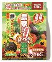 【New】鉄力あぐりスーパー[NPGS] 400g