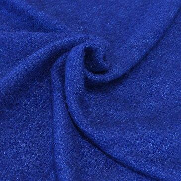 【日本製】ループツィード スパークナイロンウール 69% ナイロン 14% モヘア 14% シルク 2% カシミヤ 2%ブルー【 生地 布 織物 手芸 手作り DIY インテリア 秋冬 カーディガン ジャケット ベスト 鮮やか ブルー 】