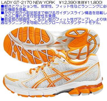asics2012限定生産 LADY GT-2170 NEW YORK