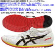 asics2014SORTIE®JAPANTRAINERソーティジャパン