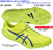 asics2015NEWSPJAPANP25Jan15