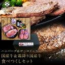 【ふるさと納税】北海道産豚の焼肉セット2.4kg【オホーツクサロマ焼肉店特製】 【牛肉/ホルモン・お肉・牛肉】