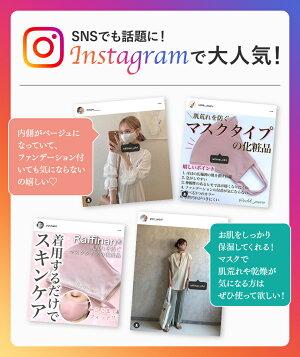 Instagramで大人気!