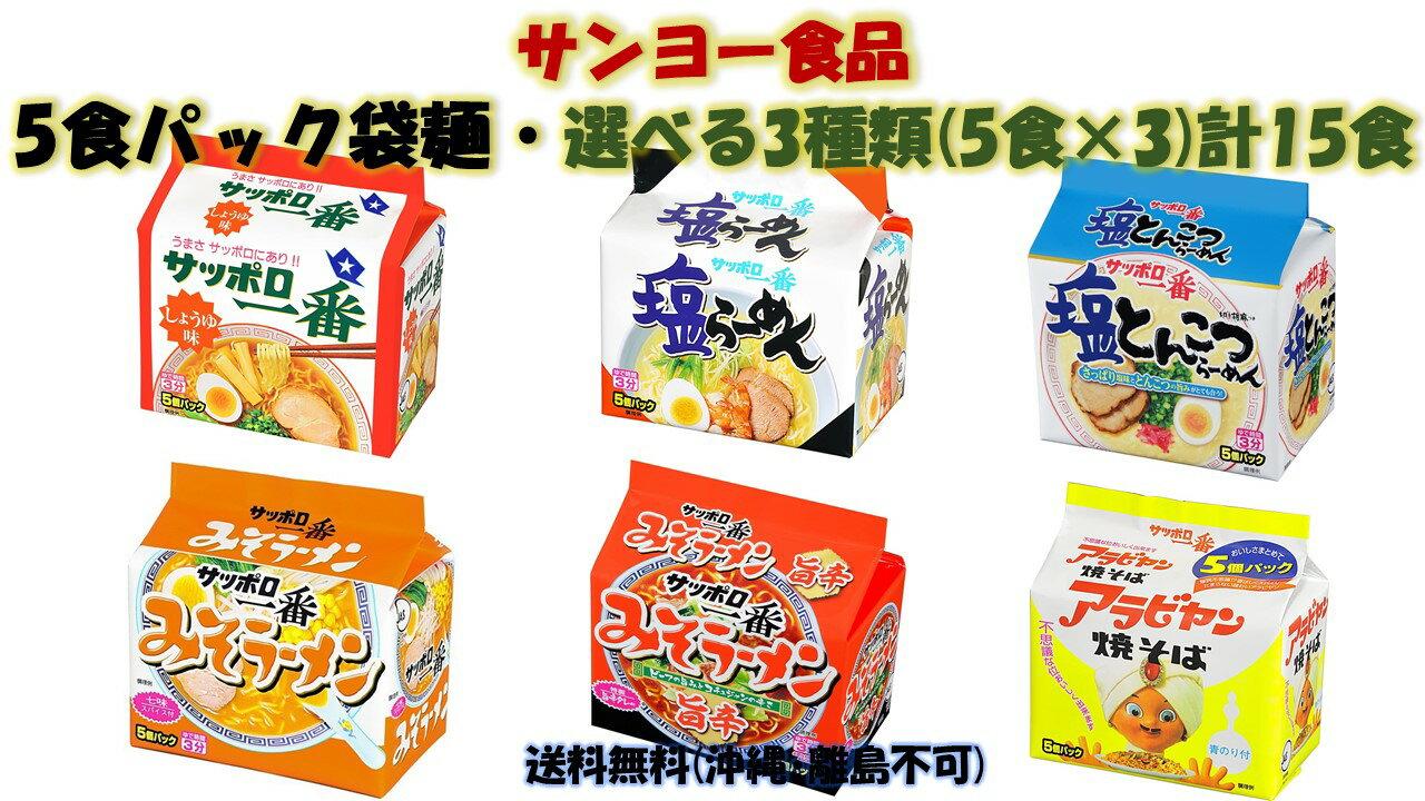 麺類, ラーメン  53(53)15 ()