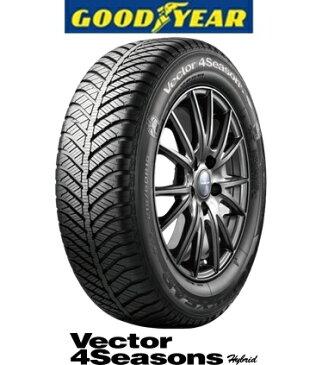 グッドイヤー Vector 4Seasons Hybrid165/55R15オールシーズンタイヤ