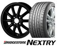 フェニーチェ RX-1 14インチ&ブリヂストン NEXTRY 165/55R14 4本SET