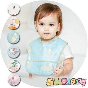「3枚以上メール便送料無料」お食事エプロン 保育園 ポケット付き スナップボタン  ポケット 女の子 男の子 赤ちゃん用エプロン 離乳食エプロン スタイ 出産祝い