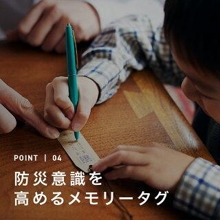 家庭用消火器【maffs(マフス)】白/黒モリタ宮田工業