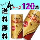 【送料無料】【4ケースセット】ジョージアザ・プレミアム185g缶/GE...