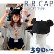 BB キャップ 帽子 ベースボールキャップ 耳付き サンキューマート メール便不可//×