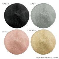 メール便OK1通180円サーモベレー帽サンキューマート//10