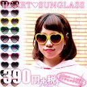 メール便OK1通180円 ハートサングラス ファッショングラス おしゃれサングラス レディース 女の ...